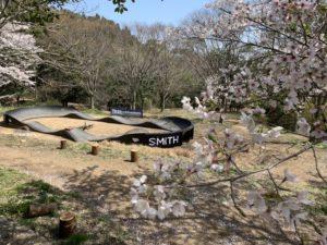 TA-Yoshinogari